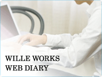 WILLE WORKS WEB DIARY